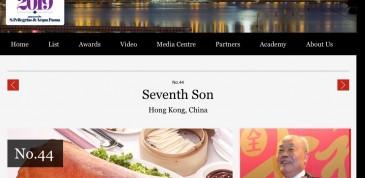 恭賀家全七福香港榮獲2019年亞洲50最佳餐廳獎